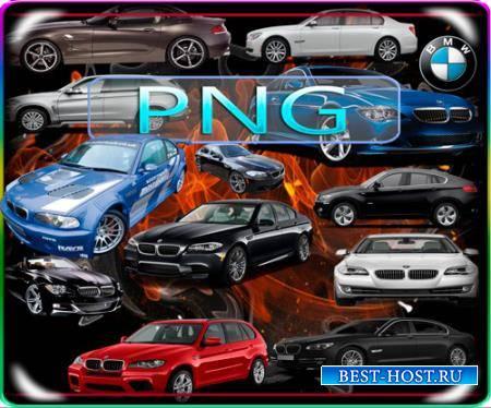 Клипарты без фона - Автомобили BMW