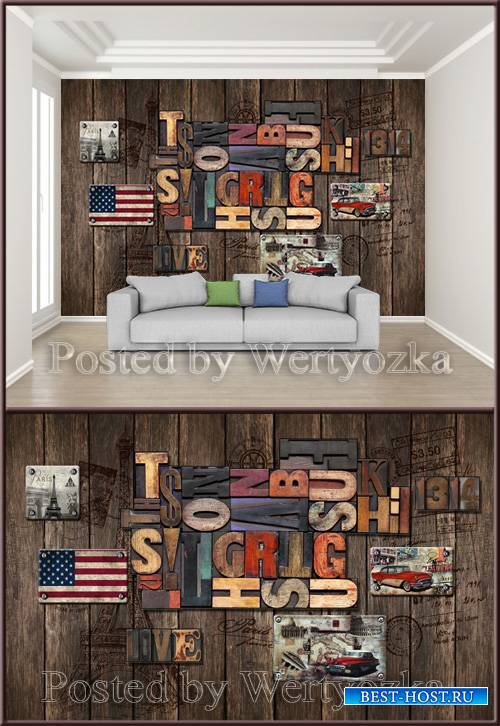 3D psd background wall vintage leisure restaurant dining tooling