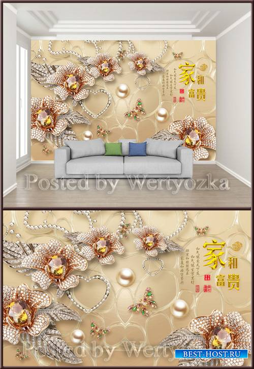 3D psd background wall flowers from jewels