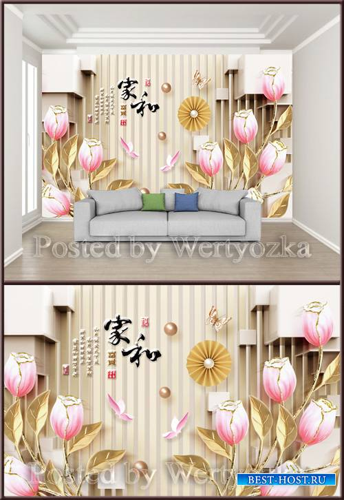 3D psd background wall flowers and gold leaves