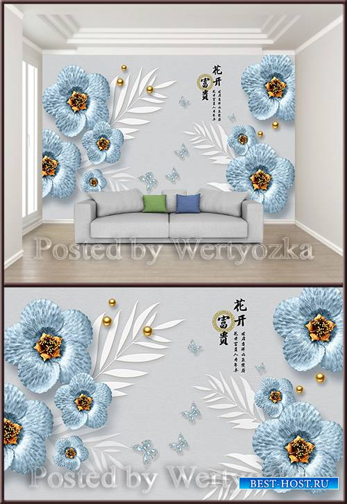 3D psd background wall blue flowers