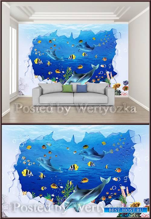 3D psd background wall underwater world childrens room