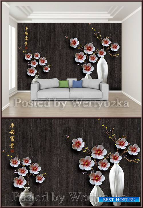 3D psd background wall modern minimalist vase carved