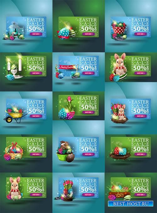 Баннеры к Пасхе - 4 - Векторный клипарт / Banners for Easter - 4 - Vector G ...