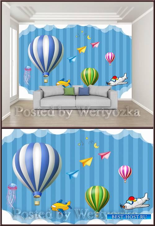 3D psd background wall modern childrens cartoon