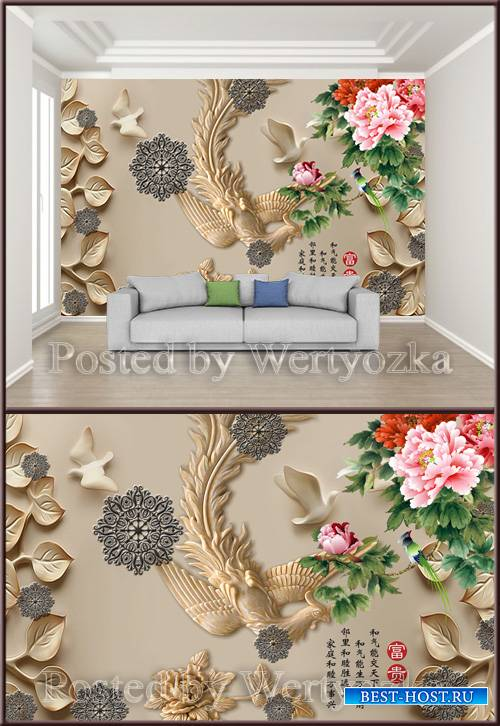 3D psd background wall blossoming rich bird
