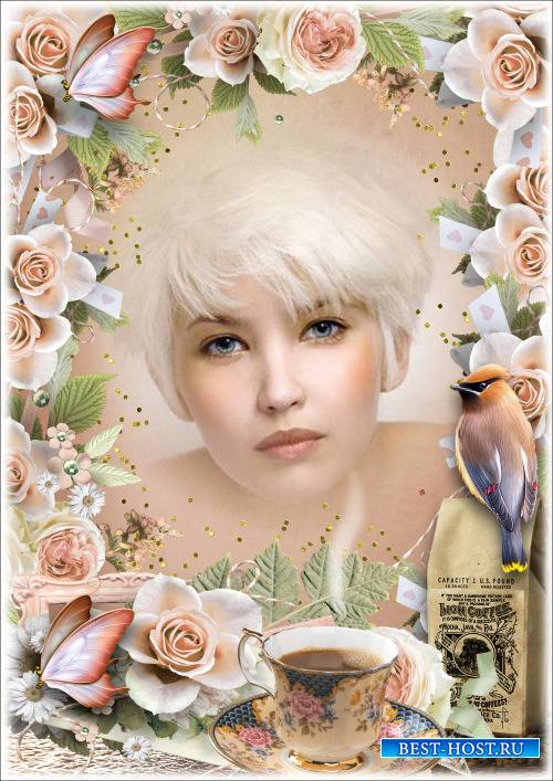 Цветочная рамка для Фотошопа - Утренний кофе