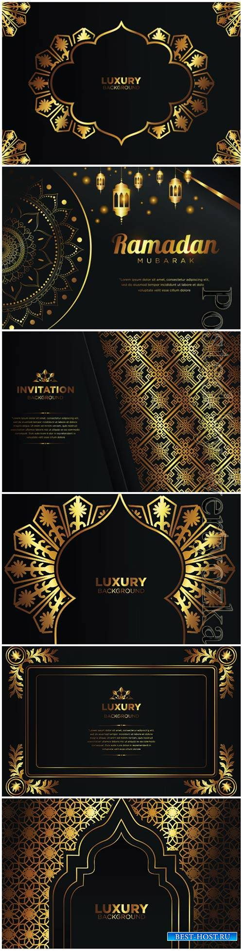 Luxury background ramadan islamic arabesque