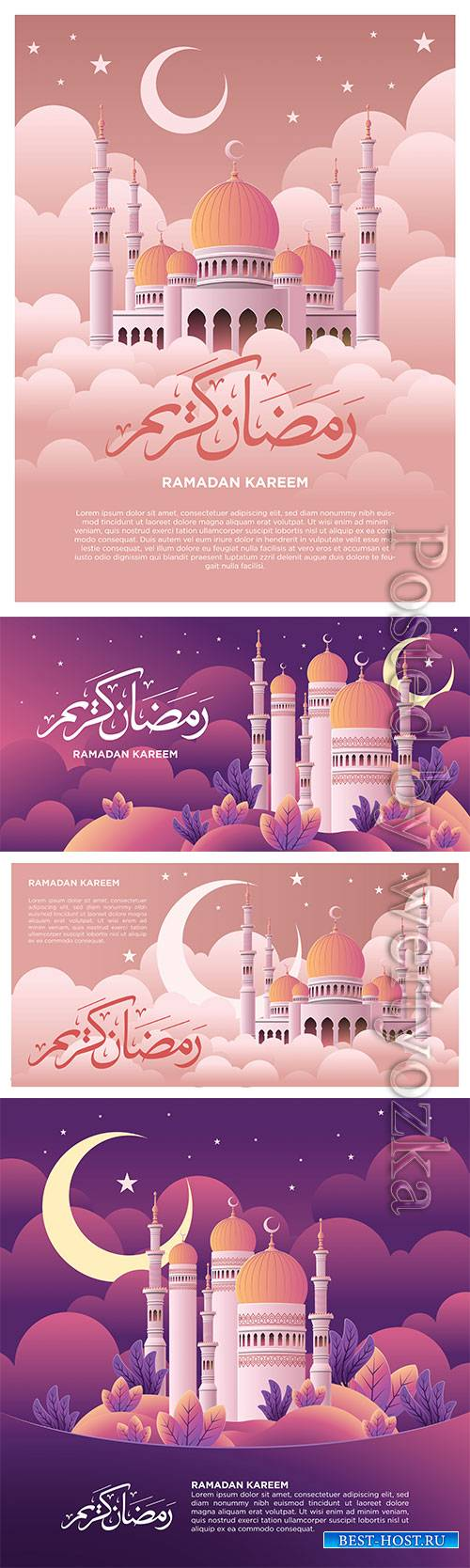 Mosque on the sky illustration for Ramadan Kareem vector background
