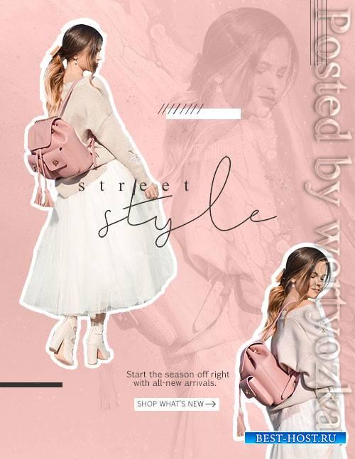 Street Style - Premium flyer psd template