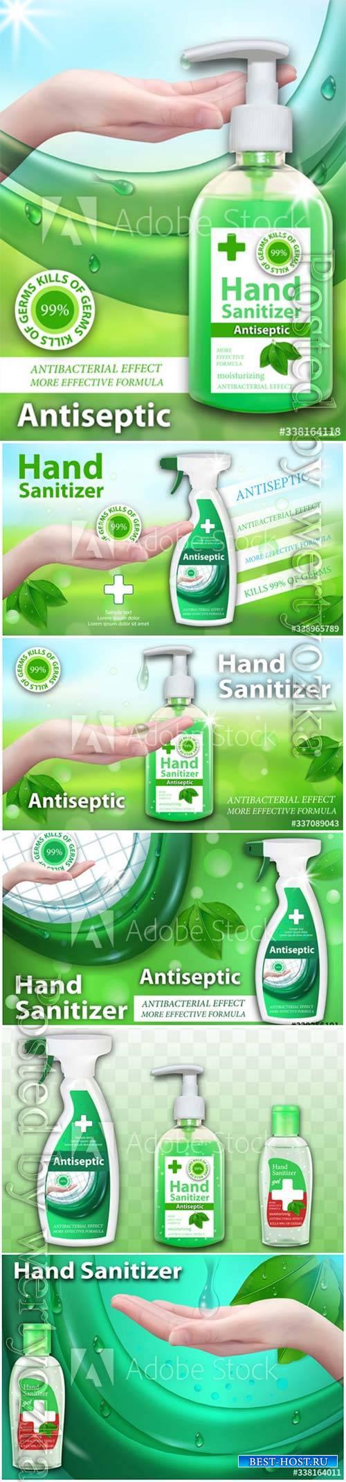 Antiseptic for hands in bottles vector design