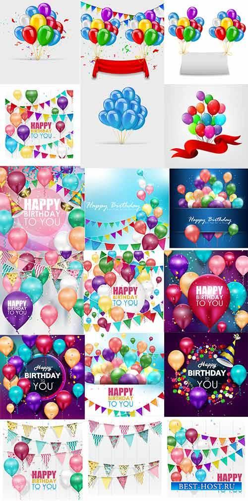 Фоны с воздушными шарами на день рождения - Векторный клипарт