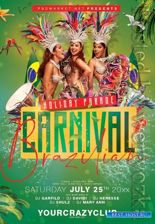 Brazilian parade - Premium flyer psd template