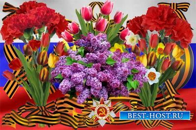 Клипарт Ленточки и букеты весенних цветов ко Дню Победы