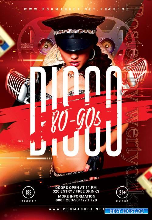 Disco 90s - Premium flyer psd template