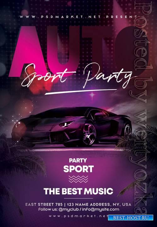 Auto sport party - Premium flyer psd template