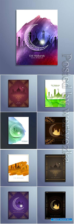 Beautiful islamic eid mubarak vector design background