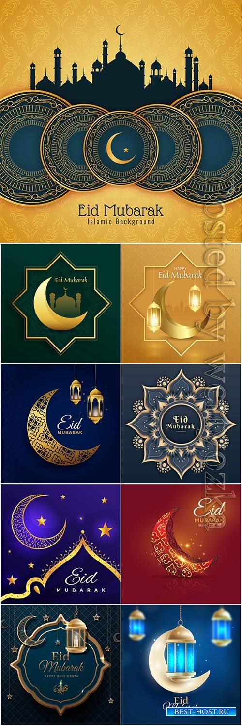 Happy eid mubarak vector design background