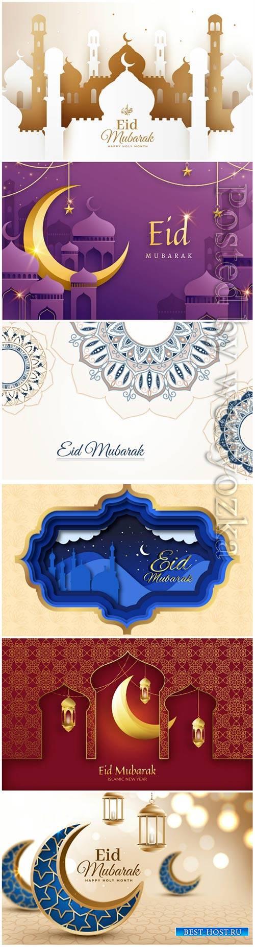 Happy eid mubarak vector design background # 3