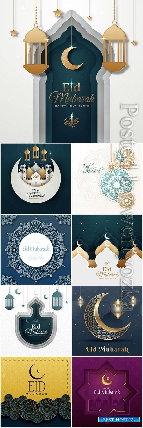 Happy eid mubarak vector design background # 2