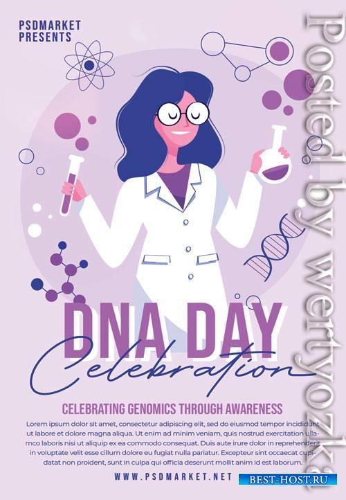 Dna day celebration - Premium flyer psd template
