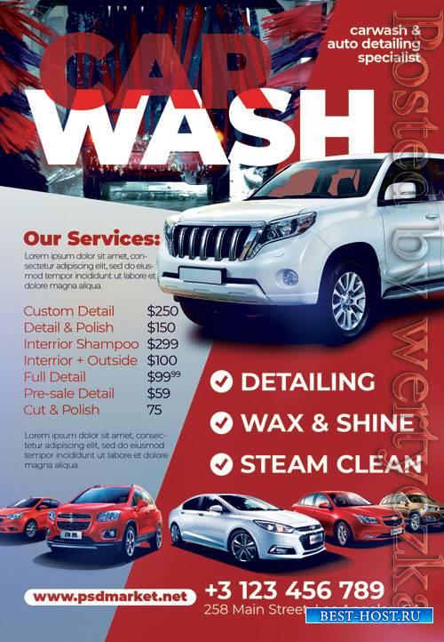Car wash - Premium flyer psd template
