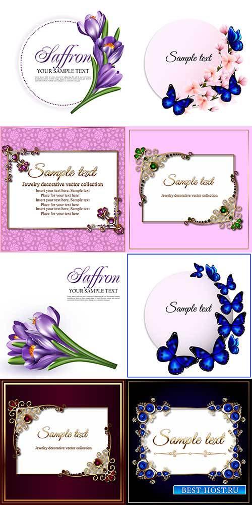 Приглашения с цветами и узорами - Векторный клипарт