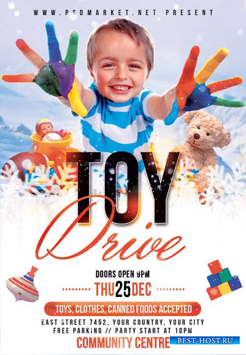 Toy drive party - Premium flyer psd template