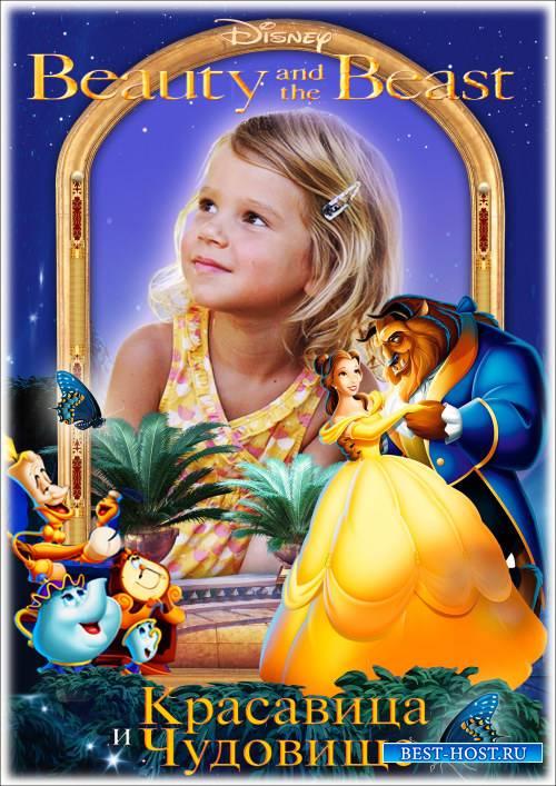 Детская рамка для фотошопа - Любимые сказочные герои мультфильмов 5