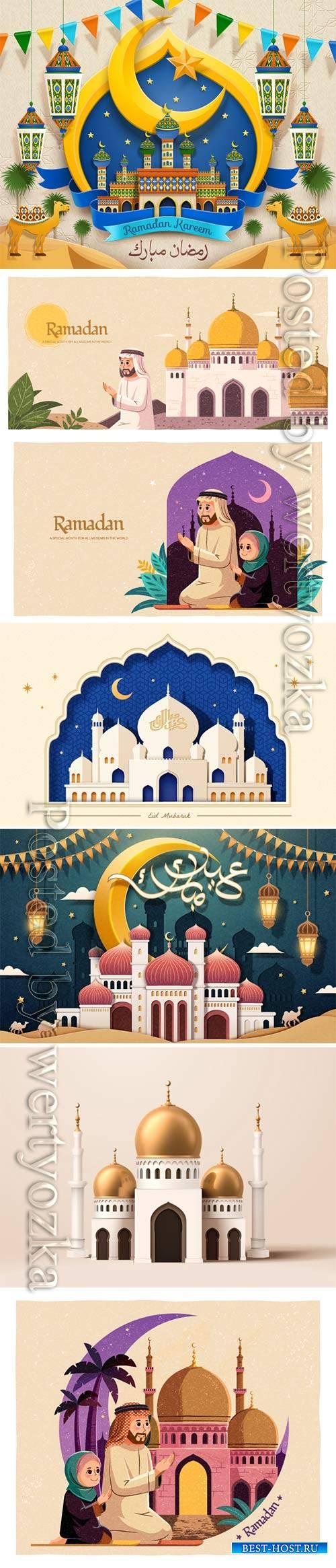 Ramadan celebration vector card