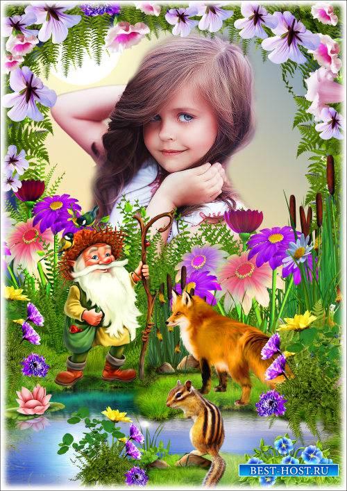 Детская рамка для фотошопа - Сказочное лето