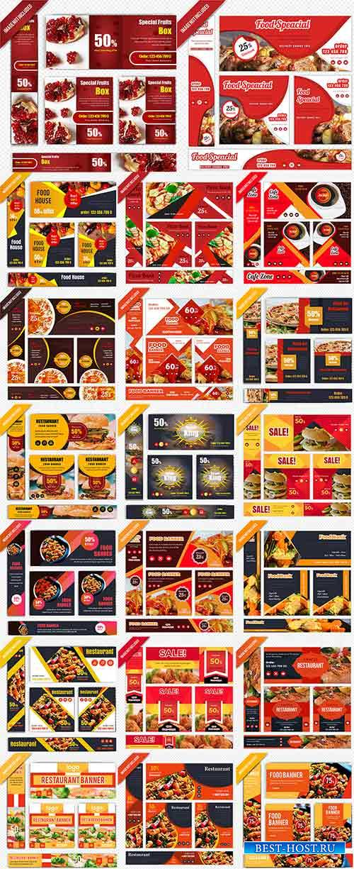 Баннеры с продуктами и едой - Векторный клипарт