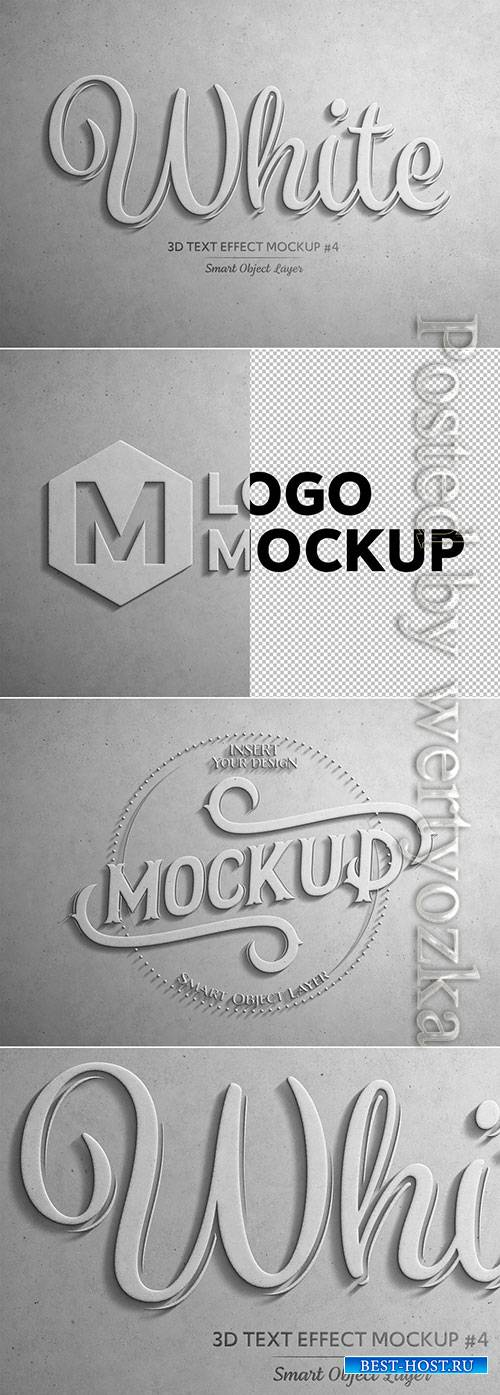 White 3D Text Effect Mockup