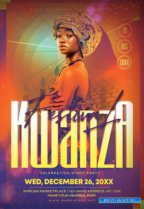 Kwanza festival - Premium flyer psd template