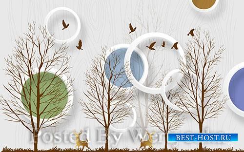 3D models modern minimalist fashion solid circle woods golden deer