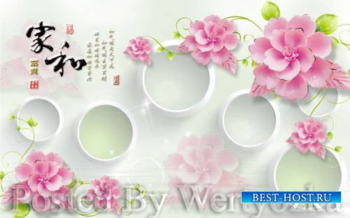 3D psd models home and rich three dimensional flower circle luxury jewelry  ...