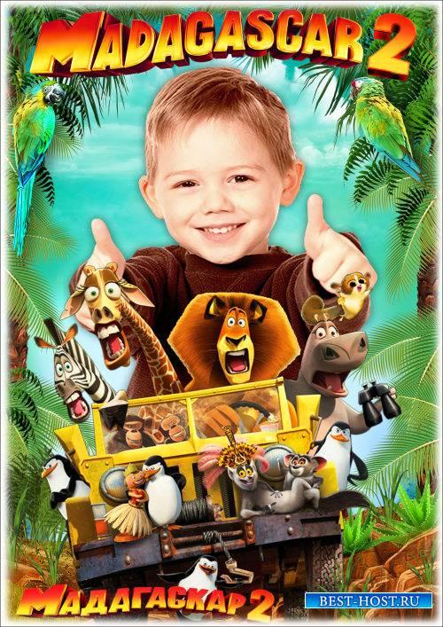 Детские рамки для Фотошопа скачать бесплатно. Шаблоны ...