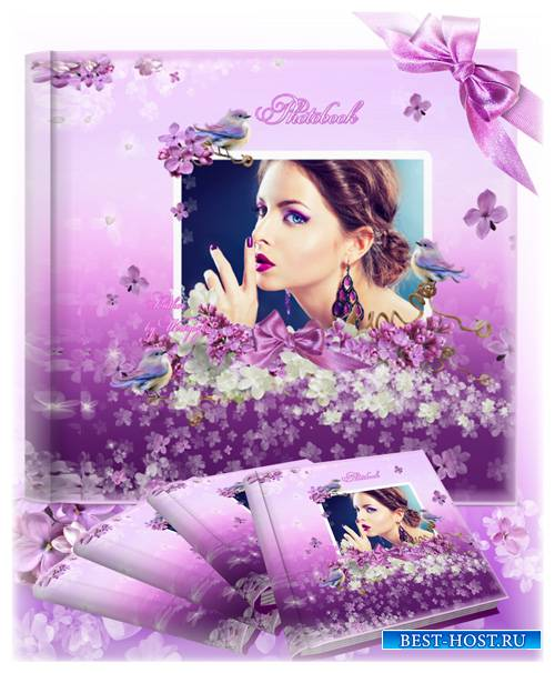 Beautiful photo album with beautiful lilac patterns design