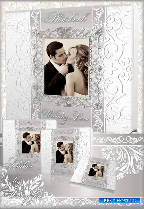 Beautiful wedding photo album with delicate design