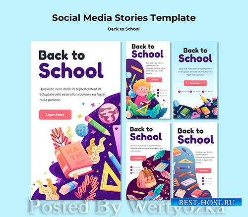 Back to school social media stories template