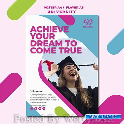 Education concept university poster design