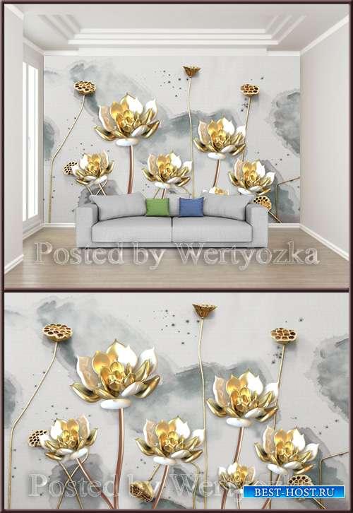 3D psd background wall golden lotus flower