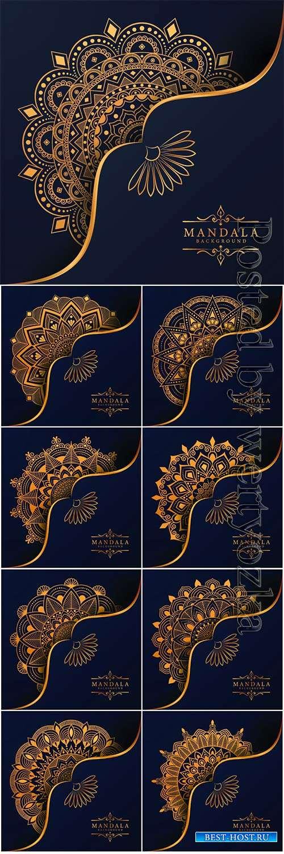 Ramadan style decorative vector mandala # 2