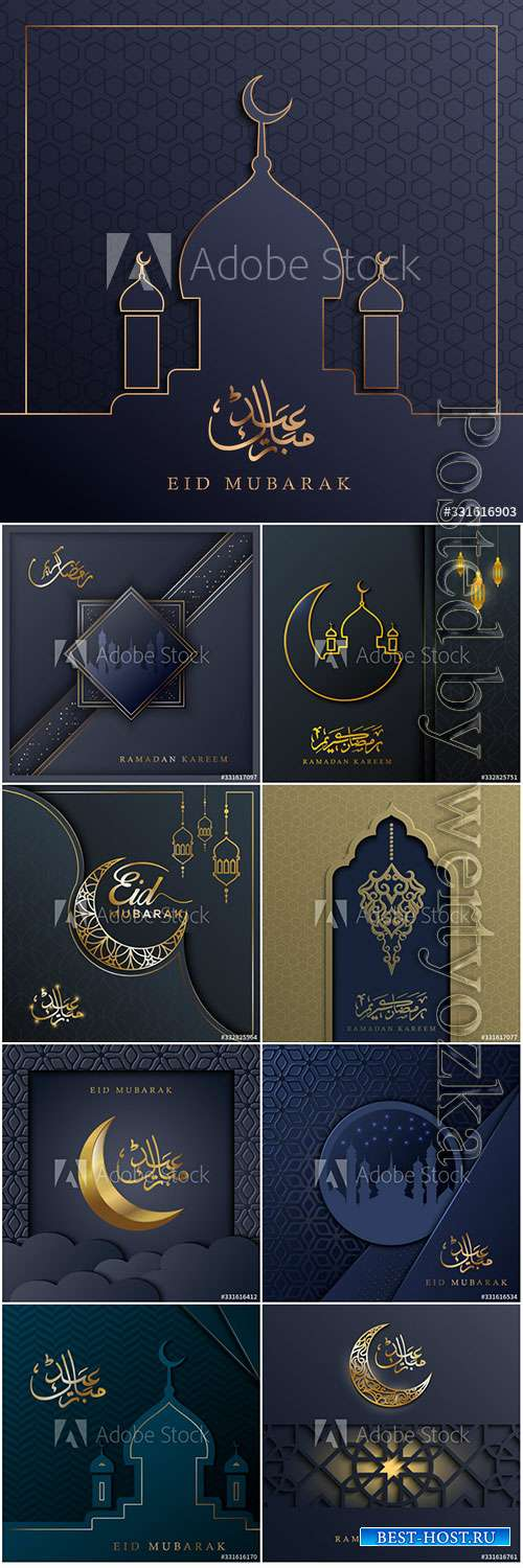 Ramadan Kareem vector background, Eid mubarak greeting card # 4