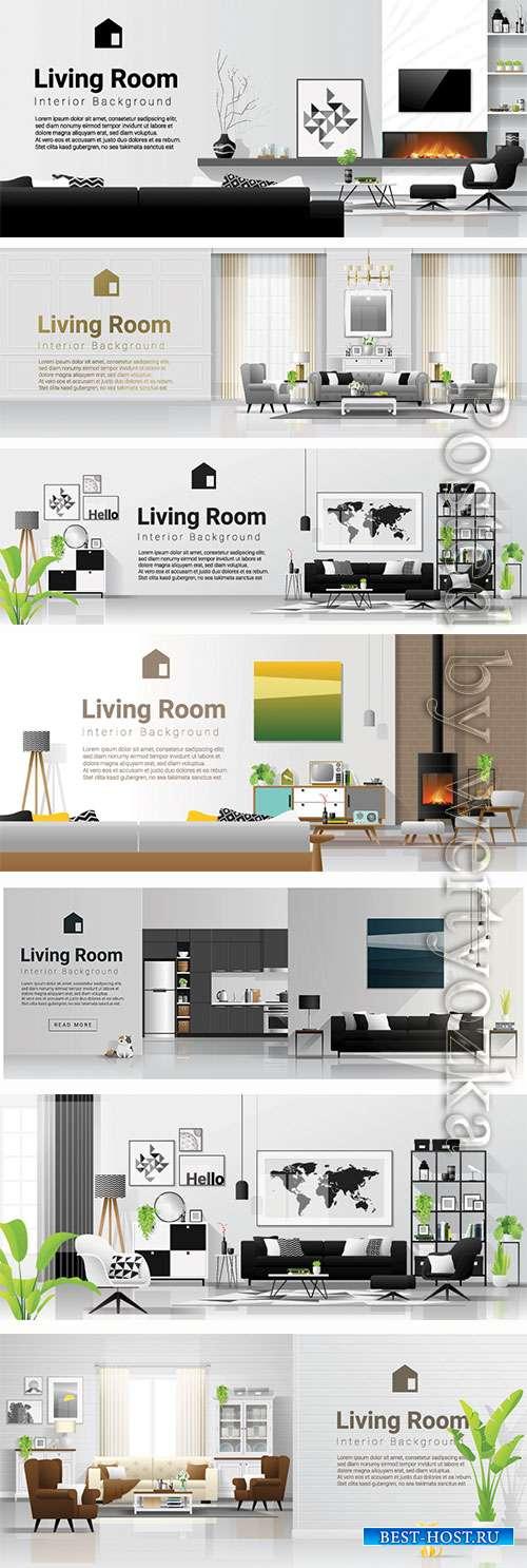 Realistic home interior vector template