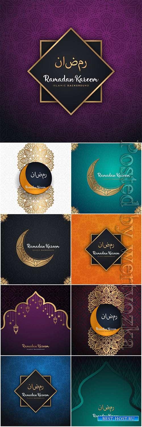 Beautiful ramadan kareem vector design with mandala # 4