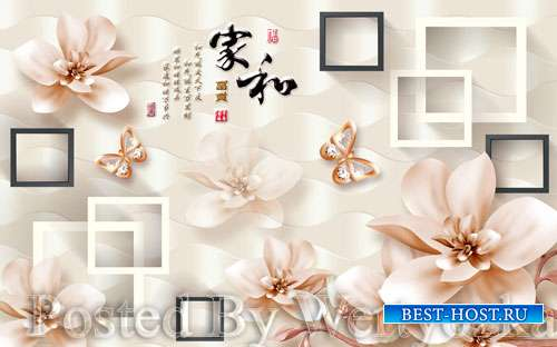 3D psd models home and rich three dimensional flower box fashion jewelry ba ...