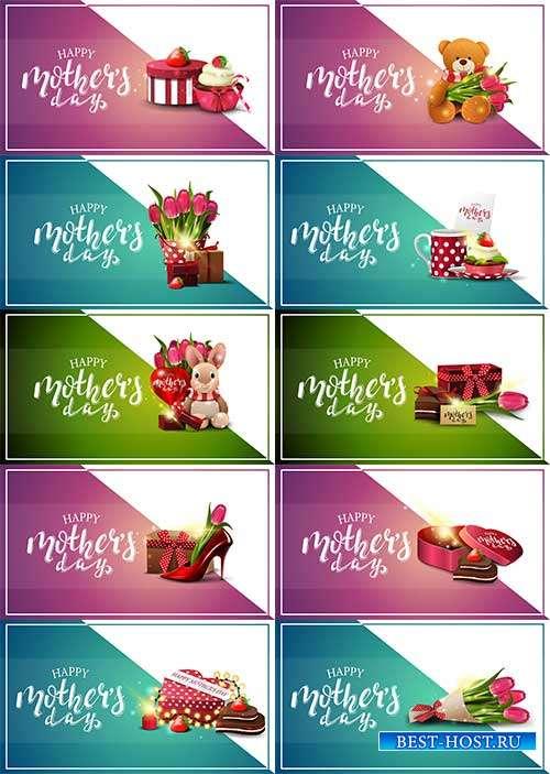 Поздравительные открытки на день матери - Векторный клипарт