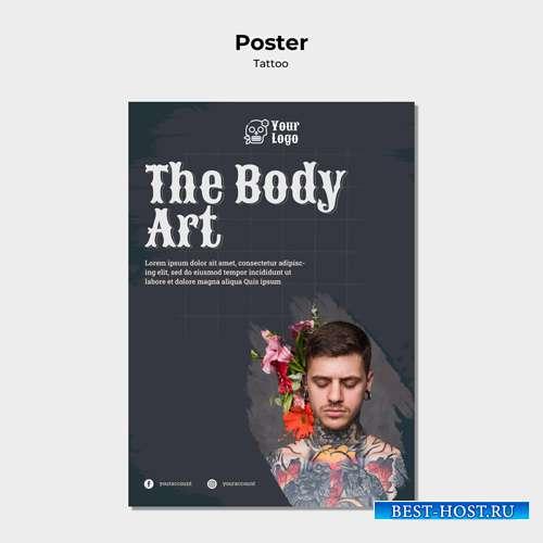 Tattoo artist poster template