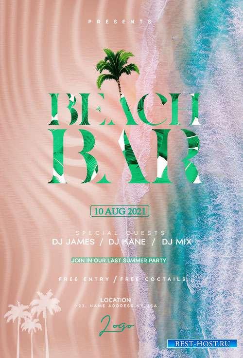 Beach Bar  - Premium flyer psd template